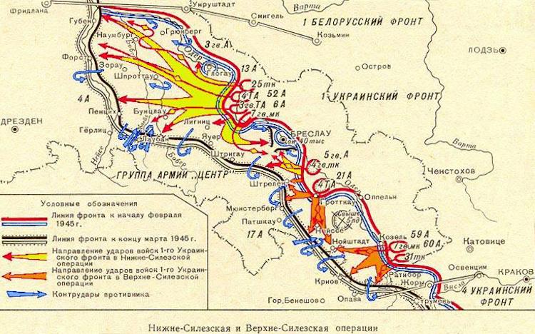 Ofensywa Armii Czerwonej na Dolnym Śląsku w lutym 1945 roku