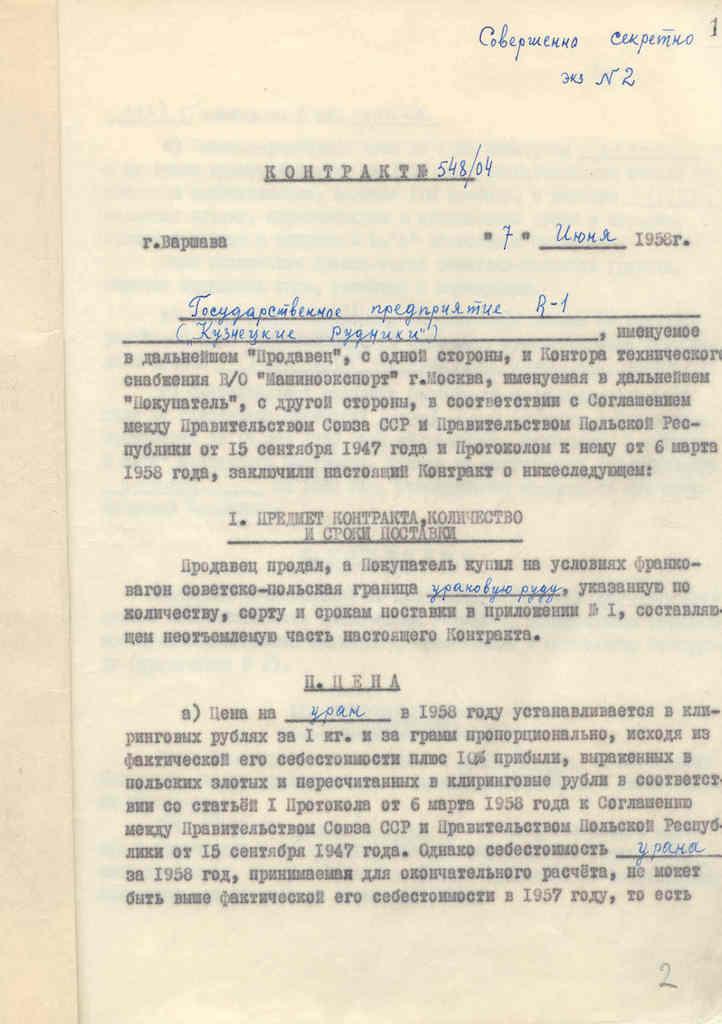 Pierwsza strona kolejnej polsko-radzieckiej umowy na dostarczenie rudy uranu do ZSRR, zawartej w 1958 roku – Źródło: AP Jelenia Góra